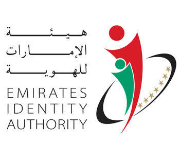 Emirates ID Application Center In Karama